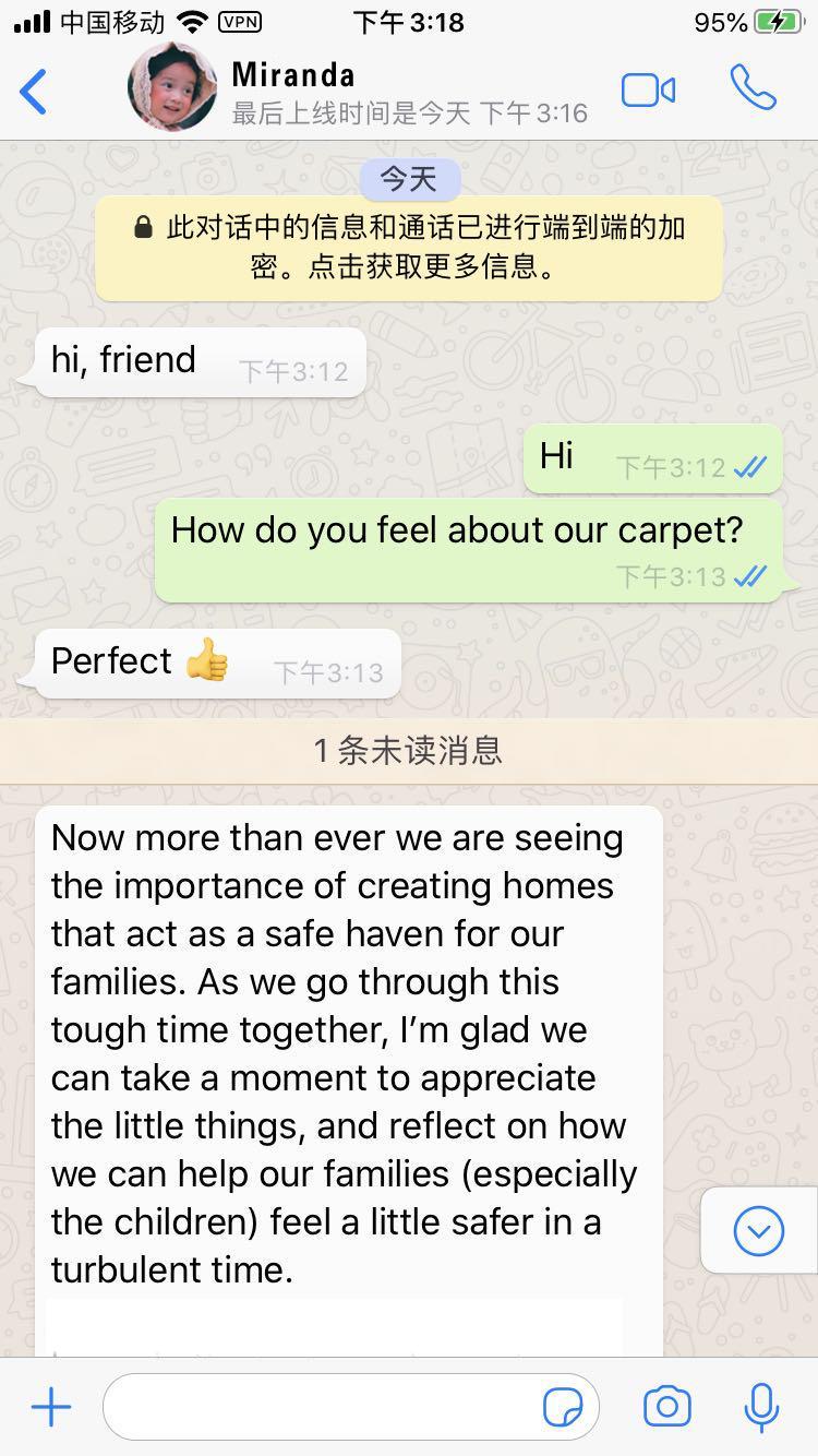 钻石地毯 客户反馈
