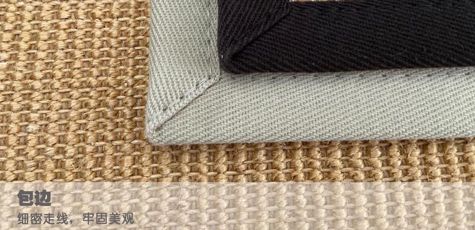 剑麻地毯 客房地毯 餐厅地毯 客厅地毯 家用地毯 走道地毯