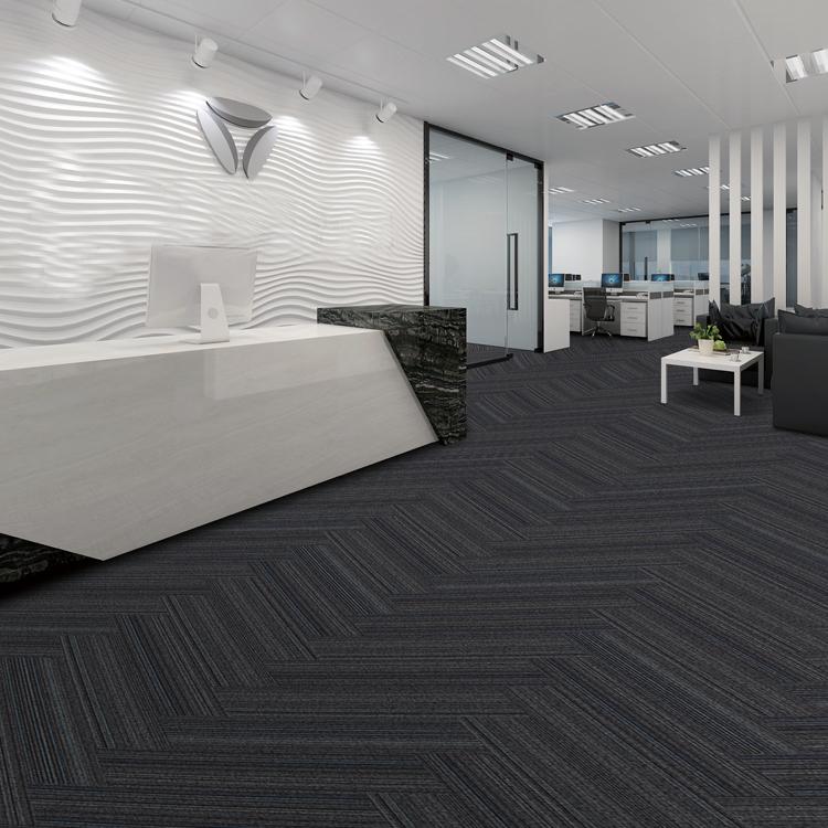 25cm×100cm 办公地毯