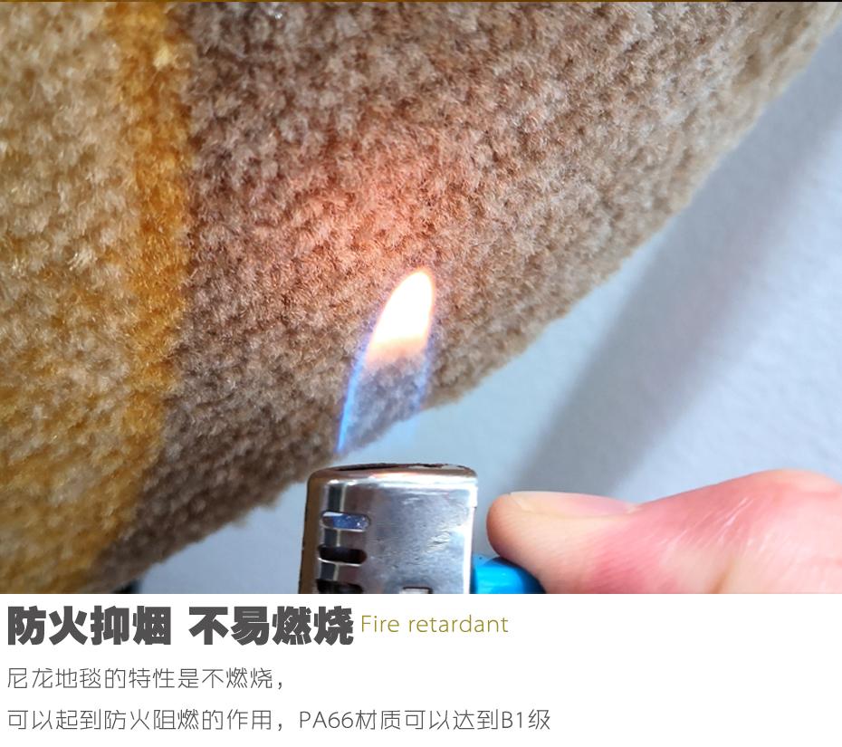 尼龙印花地毯 防火阻燃