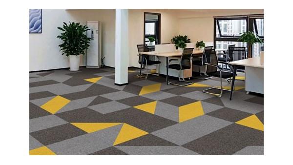 办公室地毯———如何辨别PVC方块地毯的优劣?