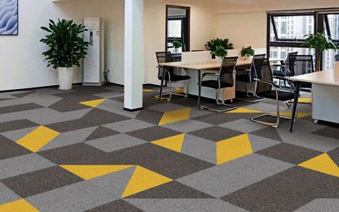 办公室地毯2