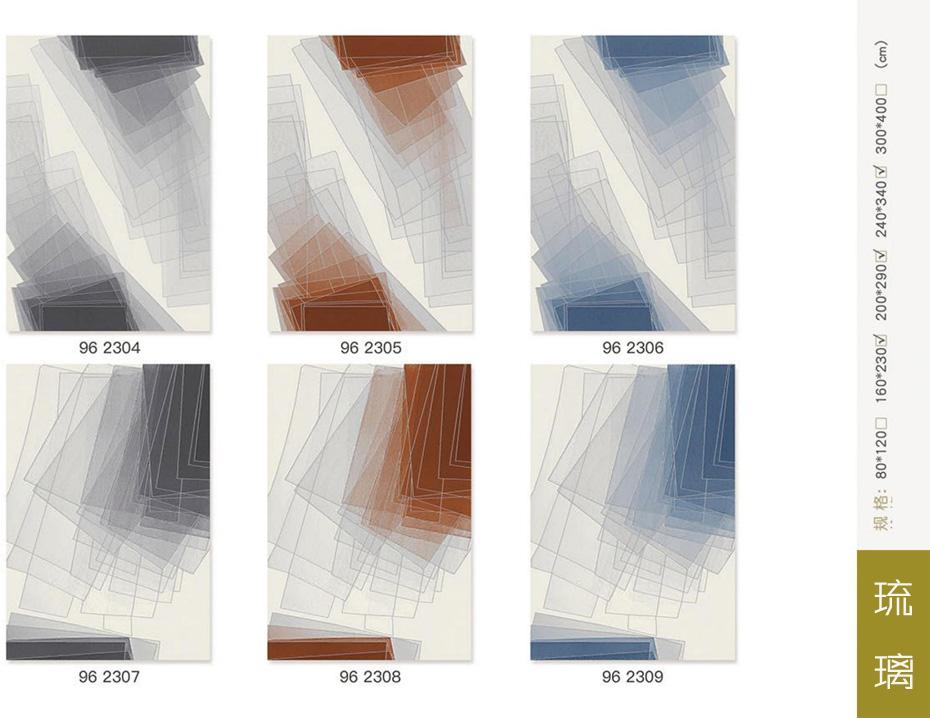 琉璃设计图