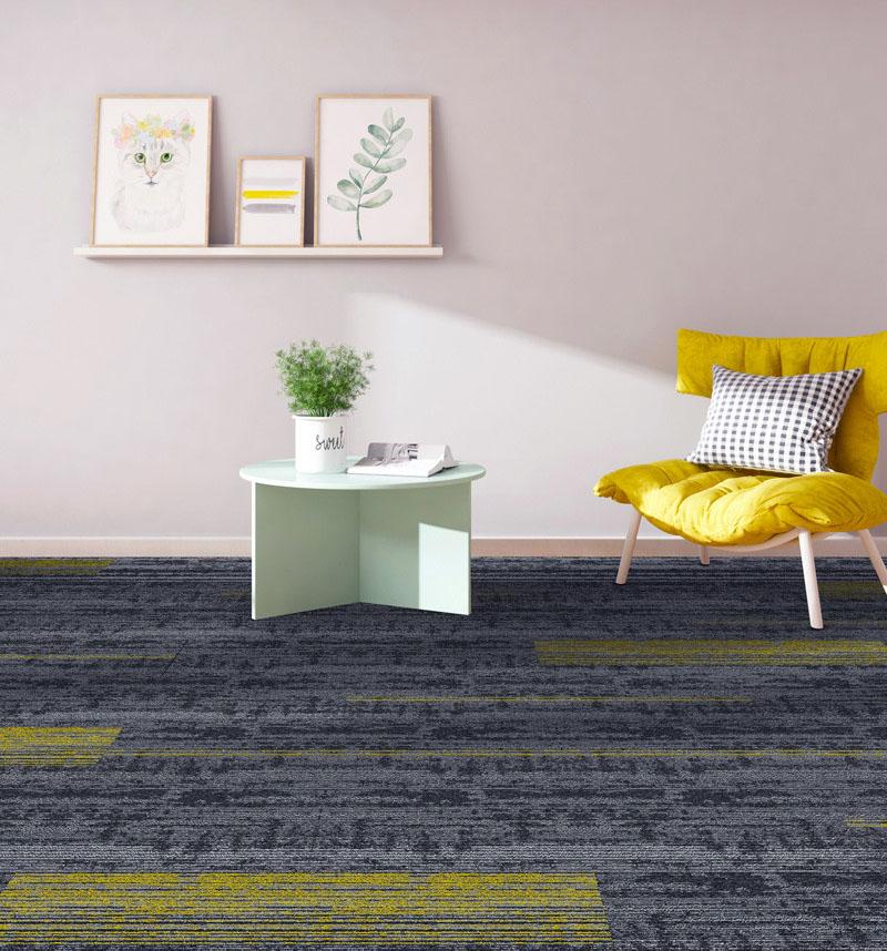 办公室地毯 暖色地毯