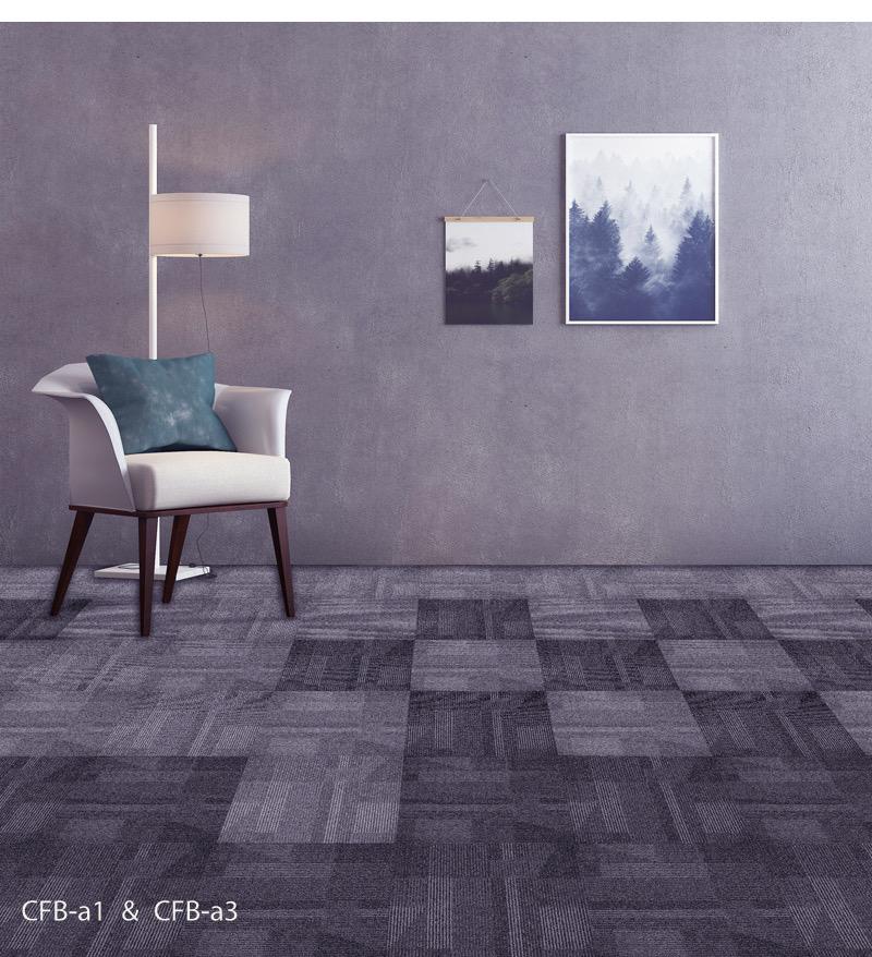 办公室地毯 中性配色 方块地毯