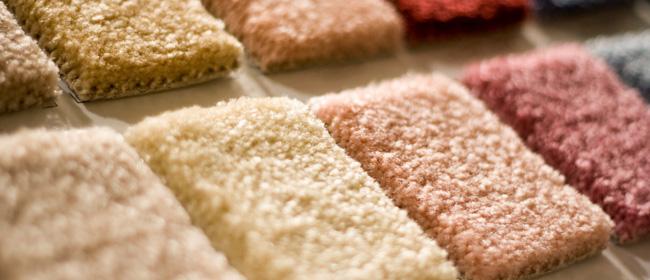 钻石地毯 地毯公司 地毯配色