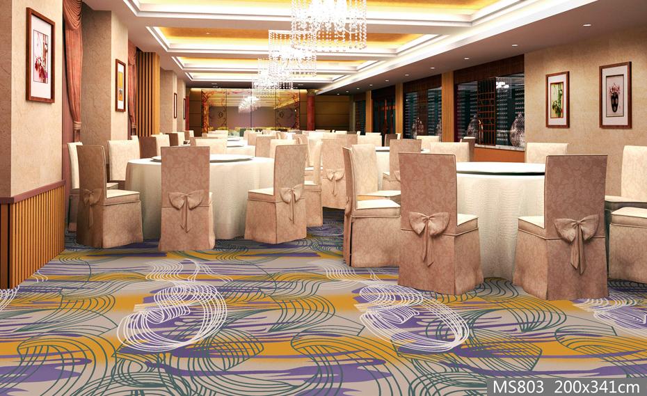 MS803酒店地毯 宴会厅地毯