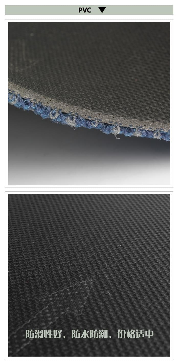 方块地毯 PVC底背