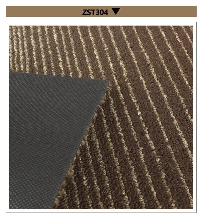 办公室地毯 沥青底