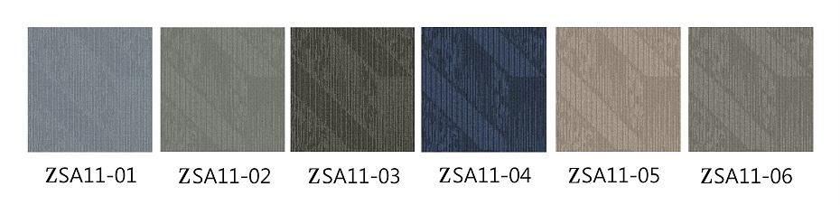 方块地毯 色块图
