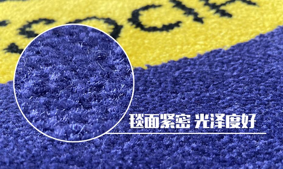 武术地毯毯面光泽度