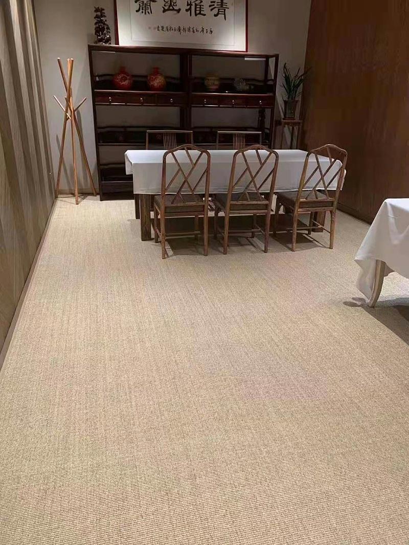 剑麻地毯 书房地毯