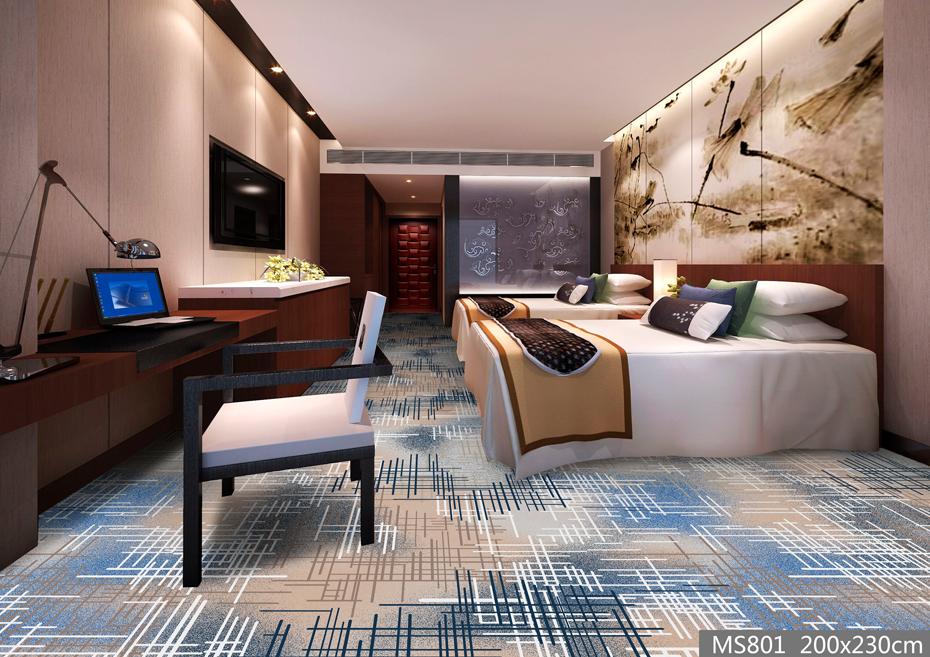 MS801酒店地毯 客房地毯
