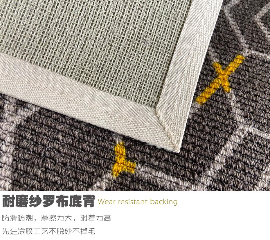 印花地毯 耐磨底背