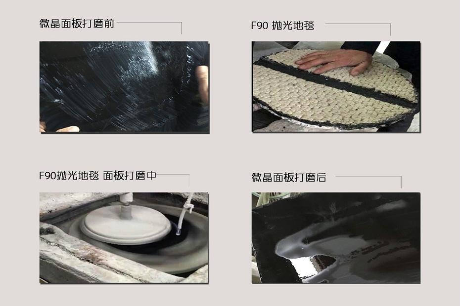 面板打磨过程灰色