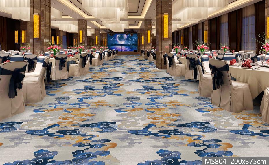 MS804酒店地毯 宴会厅地毯