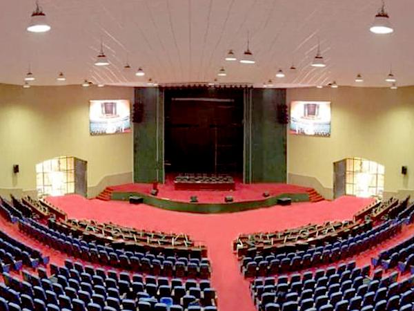 埃塞俄比亚政府大楼定制印花地毯经典案例