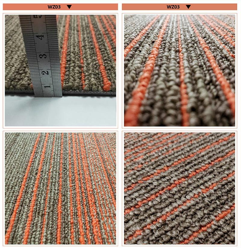 钻石地毯 写字楼地毯 节能地毯