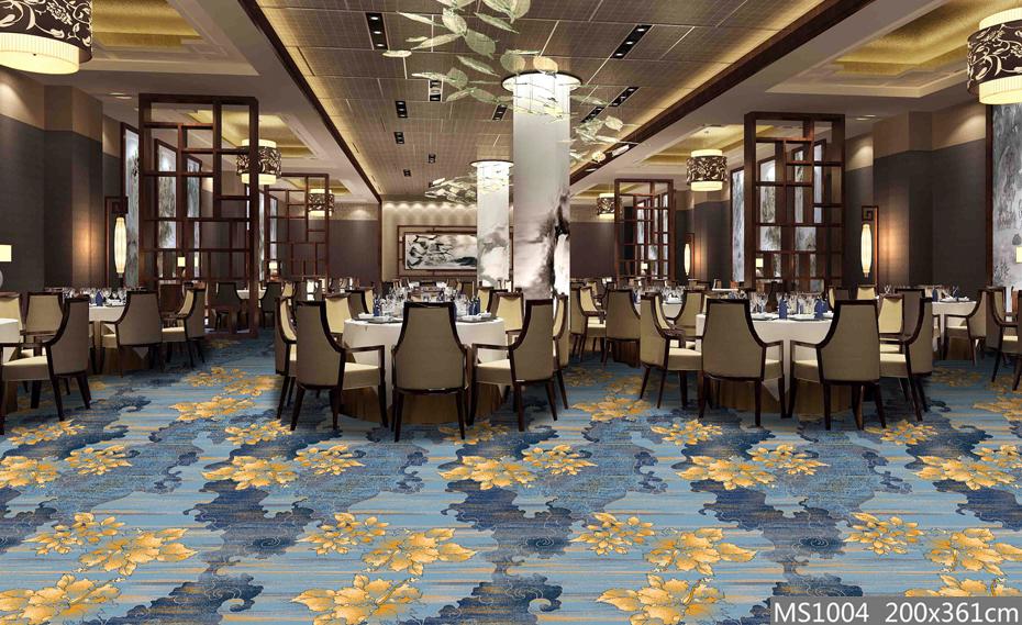 高清印花 餐厅地毯 宴会厅地毯